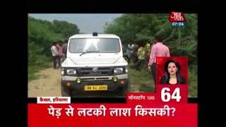 Nonstop 100: People Celebrate Govardhan Pooja In Unique Ways Across The Country - AAJTAKTV