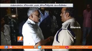 Yalamanchili Ravi Protest At Benz Circle Over Kakani Venkata Ratnam Statue Issue | iNews - INEWS