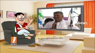 Dada Satire On YCP MLA Chevireddy Bhaskar Reddy His Speech | Pin Counter | iNews - INEWS