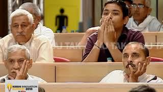 बनसकांठा में 9000 करोड़ डेयरी का कारोबार: Sangram Chaudhary | #ATKrishiSummit - AAJTAKTV