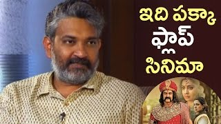 SS Rajamouli Shocking Comments On Gautamiputra Satakarni | Geniune Comment On GPSK | TFPC - TFPC