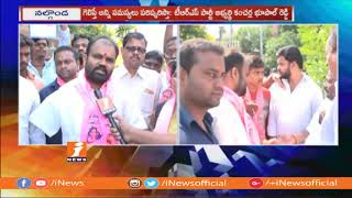 TRS Leader Kancharla Bhupal Reddy Face To Face Over Election Campaign In Nalgonda | iNews - INEWS
