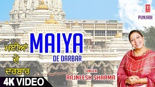 Maiya De Darbaar I RAJNEESH SHARMA I New Latest Punjabi Devi Bhajan I Full HD Video Song - TSERIESBHAKTI