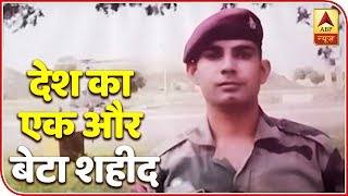 Para Commando Sandeep Kumar succumbs to injuries - ABPNEWSTV