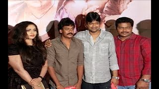 Shambo Shankara Movie Teaser Launch by Director Harish Shankar | TFPC - TFPC