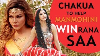 Rakhi Sawant to turn a saviour for Manmohini in Zee TV's show | Exclusive | Tellychakkar - TELLYCHAKKAR
