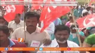Bharat Bandh | Central Govt Employees and Workers Rally Against BJP Govt | Vijayanagaram | iNews - INEWS