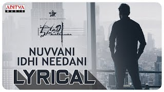 Nuvvani Idhi Needani Lyrical || Maharshi Songs || MaheshBabu, PoojaHegde || VamshiPaidipally - ADITYAMUSIC