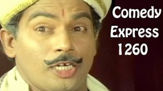 Comedy Express 1260    Back to Back    Telugu Comedy Scenes - TELUGUONE