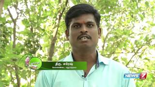 Poovali 21-04-2016 'Poovarasan tree' leaves helps to cure itching – NEWS 7 TAMIL Show