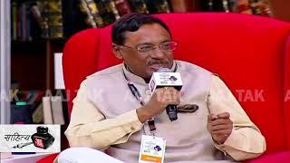 हिंदू धर्म समावेशी है और संवाद पर आधारित है: Pavan Kumar Varma | #SahityaAajTak18 - AAJTAKTV