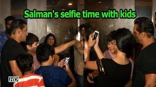 Salman Khan's selfie time with kids   Race 3 party - IANSINDIA