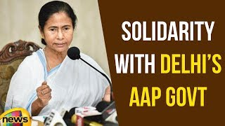 Mamatha Benerjee Expresses Solidarity With Delhi's AAP Govt | Delhi News Updates | Mango News - MANGONEWS
