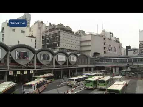 渋谷区新年度予算案 災害時への備えを強化