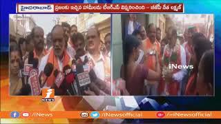 Telangana BJP Laxman Election Campaign in Musheerabad | Hyderabad | iNews - INEWS