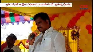 Minister Devineni Uma  Distribute Govt House Land Documents to Poor People in Krishna Dist - CVRNEWSOFFICIAL