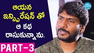 Director Sampath Nandi Exclusive Interview - Part #3 || Talking Movies With iDream - IDREAMMOVIES