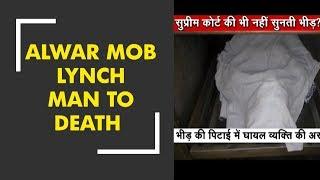 Alwar mob lynched man to death on suspicion of cow smuggling - ZEENEWS