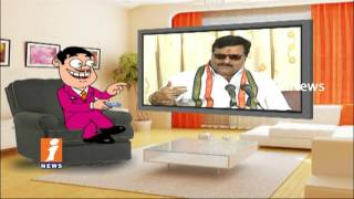 Dada Satirical Comments Congress Leader Ponguleti Sudhakar His Press Meet | Pin Counter | iNews - INEWS