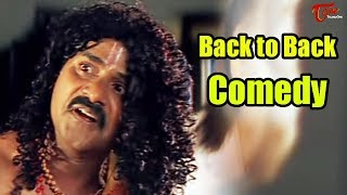 Venu Madhav Comedy Scenes Back 2 Back - NavvulaTV - NAVVULATV