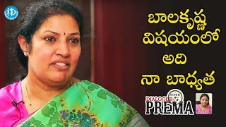Daggubati Purandeswari About Balakrishna || Dialogue With Prema || Celebration Of Life - IDREAMMOVIES