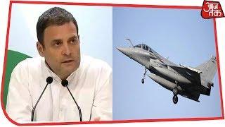 Rafale Deal पर Rahul Gandhi- राफेल पर मेरे सवाल बरकरार हैं, चौकीदार चोर है - AAJTAKTV