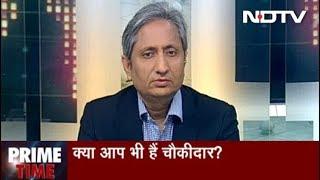 Prime Time With Ravish Kumar, March 19, 2019 - NDTVINDIA