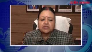 video : चंडीगढ़ नगर निगम का 1 हज़ार 5 करोड़ का बजट किया गया पेश