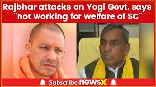 OP Rajbhar resigns as backward class welfare minister from Yogi govt, says pained at being sidelined - NEWSXLIVE