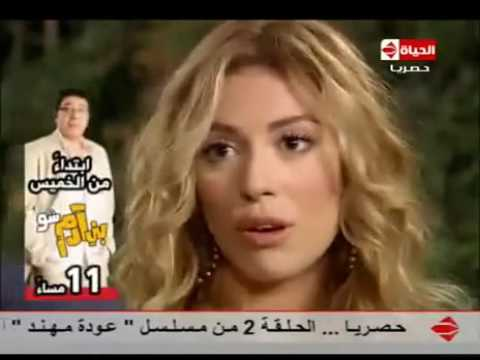 مسلسل أسرار البنات الحلقة 2 مدبلجة للعربية HD