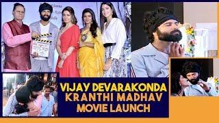 Vijay Devarakonda - Aishwarya Rajesh - Raashi Khanna movie launch | Kranthi Madhav | KS Ramarao - IGTELUGU