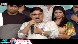 Allu Aravind Speech | DJ Audio Launch Live || AlluArjun, Pooja Hegde, Harish Shankar, DSP - ADITYAMUSIC