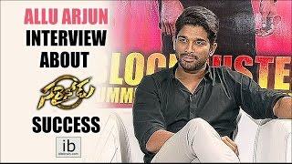 Allu Arjun interview about Sarrainodu success - idlebrain.com - IDLEBRAINLIVE