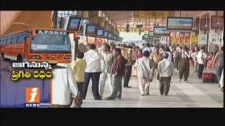 AP Govt Plans To Cancel 221 Vijayawada To Hyderabad RTC Bus Services |Unions Ready To Protest| iNews - INEWS