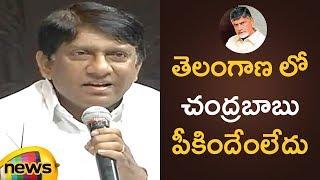 TRS MP Vinod Kumar Funny Comments on Prajakutami Alliance | Chandrababu Naidu | Rahul Gandhi - MANGONEWS
