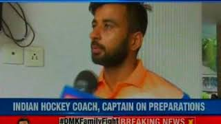 Asian games: NewsX speaks to Indian hockey coach & vice-captain Manpreet Singh - NEWSXLIVE