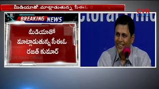 CEO Rajath Kumar Press Conference LIVE | Telangana Assembly Polls | CVR NEWS - CVRNEWSOFFICIAL