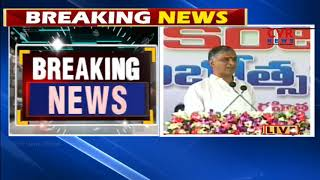 Minister Harish Rao Speech At Kanti Velugu Programme Launch | Malkapur | CVR NEWS - CVRNEWSOFFICIAL