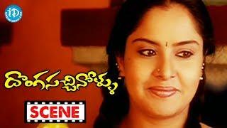 Donga Sachinollu Movie Scenes - Vinod Proposes Pragathi || Rambha || Krishna Bhagawan - IDREAMMOVIES