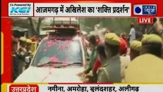 """Lok Sabha Election 2019, आज़मगढ़ में अखिलेश यादव का शक्ति प्रदर्शन, Akhilesh Yadav """"Road Show"""" - ITVNEWSINDIA"""