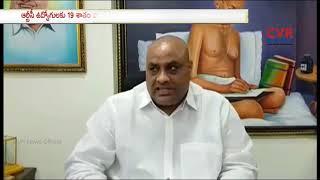 ఆర్టీసీ కార్మికులకు శుభవార్త | I19 percent of IR to RTC employees - Minister Atchannaidu | CVR News - CVRNEWSOFFICIAL