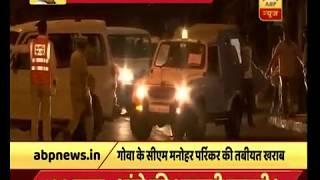 PM Modi visits Manohar Parrikar in Mumbai hospital - ABPNEWSTV