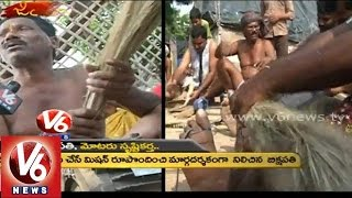 V6 Zindagi - Broom making machine inventor Bikshapathi life story - V6NEWSTELUGU