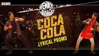 Coca Cola Pepsi Lyrical Song Promo | Daggubati Venkatesh, Akkineni Naga Chaitanya | Thaman S - ADITYAMUSIC