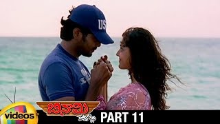 Binami Velakotlu Telugu Full Movie | Vinay Rai | Kajal Aggarwal | Santhanam | Part 11 | Mango Videos - MANGOVIDEOS