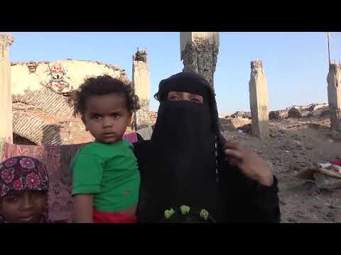 نازحو الحديدة في المخا .. تصرفات ميليشيات الحوثي جعلتنا ننزح من ديارنا .