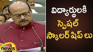 Highlights of AP Budget 2019 | Yanamala About Student Scholarships | AP Assembly Budget Session - MANGONEWS