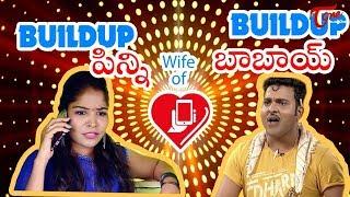 Buildup Pinni wife of Buildup Babai | Latest Telugu Comedy Short Film | By Tejuu | TeluguOne - TELUGUONE
