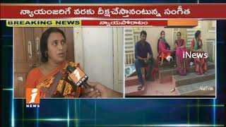 Face To Face With TRS Leader Srinivas Reddy Third Wife Mother Srinisha | Sangeetha Protest | iNews - INEWS