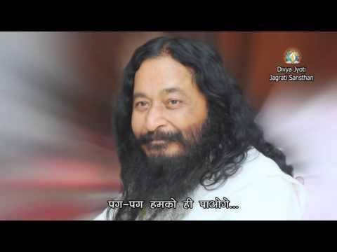 Rakhna Thame Toofanon Mein Shradha Ki Patvar Ko @ DJJS Bhajan | Shri Ashutosh Maharaj Ji